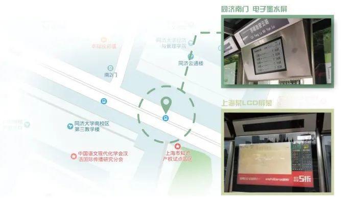 公交站牌变电子墨水屏黑白,代价是什么?LCD与墨水屏技术的优缺点  第2张
