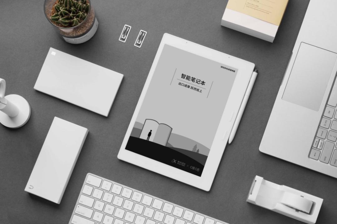 """科大讯飞T1 9.7寸墨水屏笔记本 值得更好的""""宝藏笔记本""""、""""战斗机阅读器"""""""