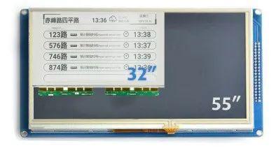 公交站牌变电子墨水屏黑白,代价是什么?LCD与墨水屏技术的优缺点  第11张