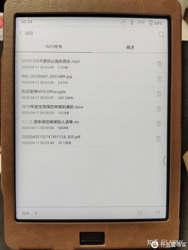 测评:以Nova2细说BOOX助手APP有多便利——打破电子阅读器&电脑等设备终端壁