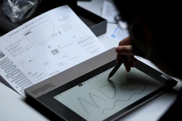 双屏=双倍快乐?ThinkBook Plus 评测 双屏笔记本的使用体验