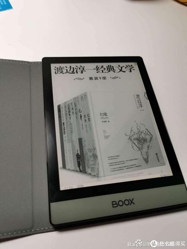 「评测」电纸书爱好者:从配置到颜值,文石poke2,到底值不值得买