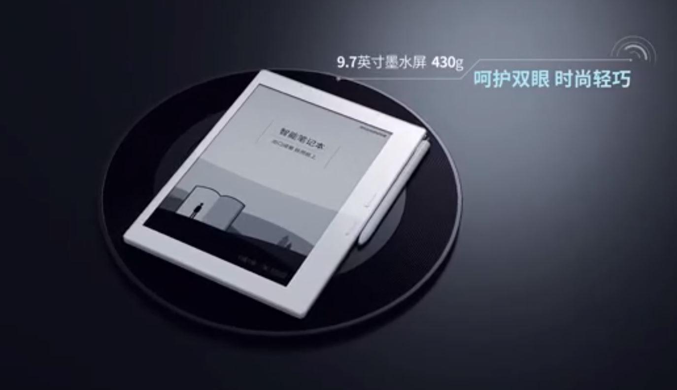 科大讯飞智能青春笔记本T1官方宣传视频短片