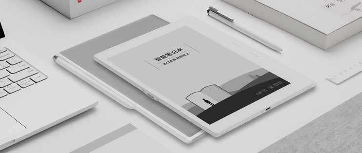 课堂/会议录音转文字:拥有优质资源的科大讯飞智能笔记本系列