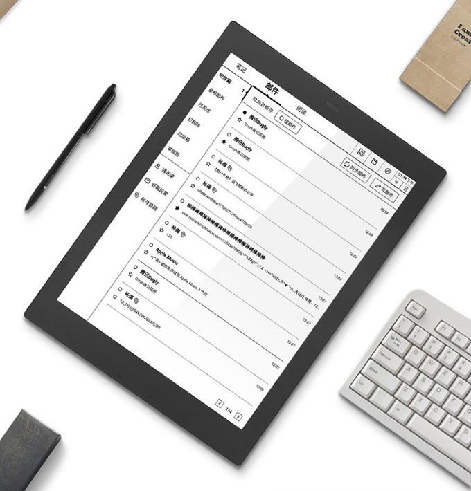 课堂会议录音成文:上进青年新文具,拥有优质资源的科大讯飞智能笔记本系列