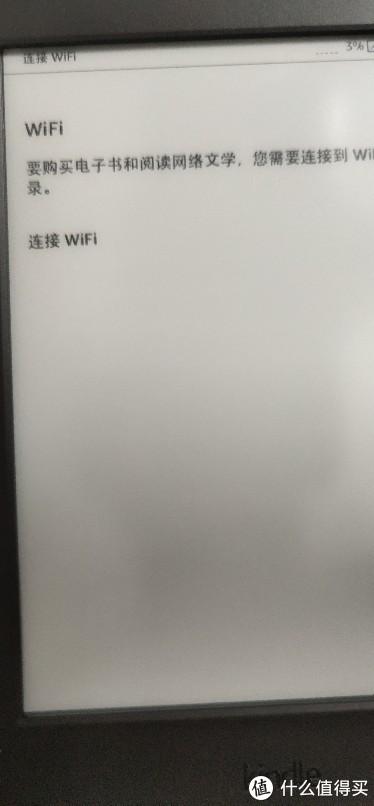 KINDLE 亚马逊Kindle咪咕入门版电纸书电子书阅读器558墨水