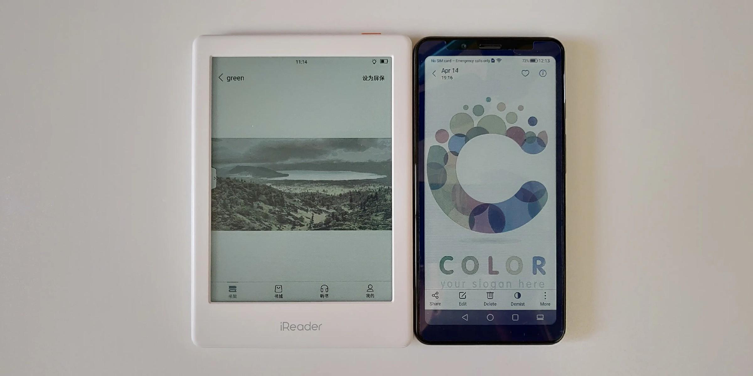 Color E Ink Smartphone vs Color E Ink e-Reader