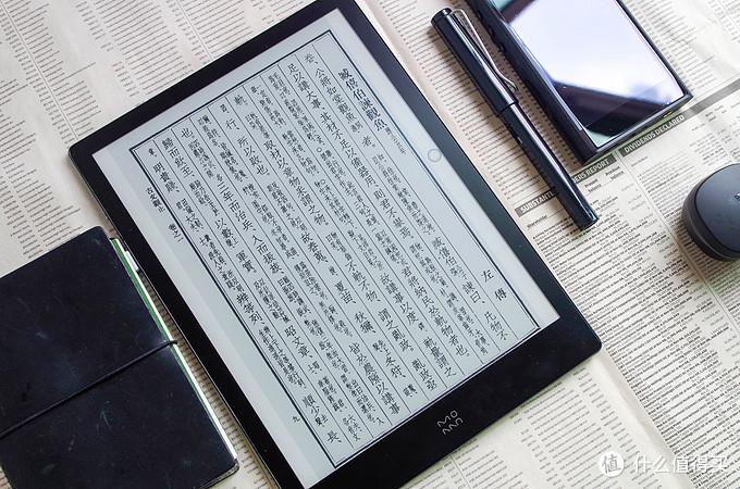 神说要有光,顾客说要有灯,墨案的纯粹阅读——inkPad X上手记