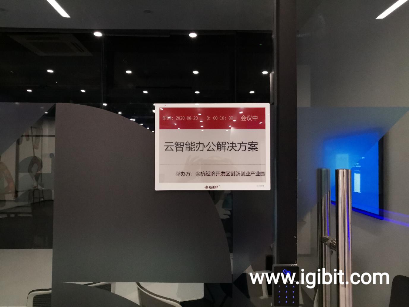 深圳金之桥GIBIT电子墨水屏智能信息发布系统