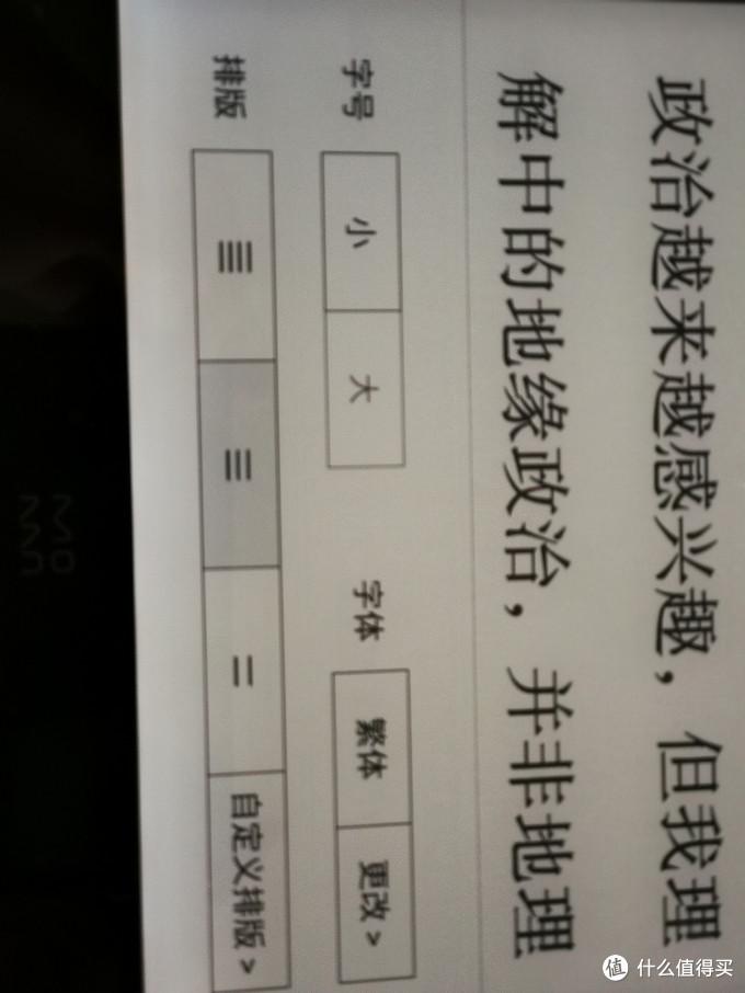 墨案inkpax开箱评测