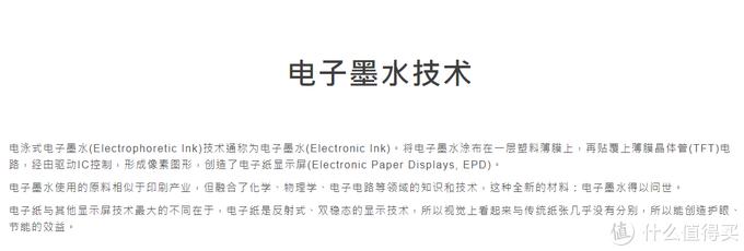 拒绝泡面神器,国产也有好货,墨案InkPad体验