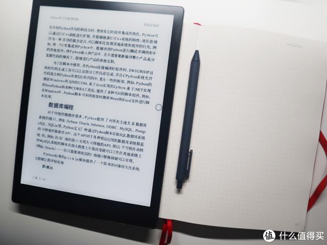 Kindle太小,索尼太大,10寸墨案超级阅读器inkPad X刚刚好