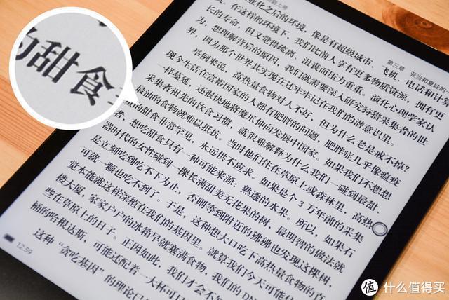 """小米墨案电子纸:罕见10寸大屏,勾起学生时代的""""心酸往事"""""""