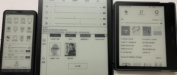 墨案inkpad x首发测评,10寸屏带冷暖前光,可选配手写笔 大屏电子书