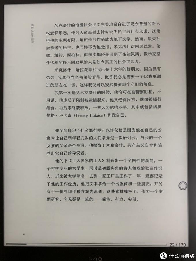 原版PDF