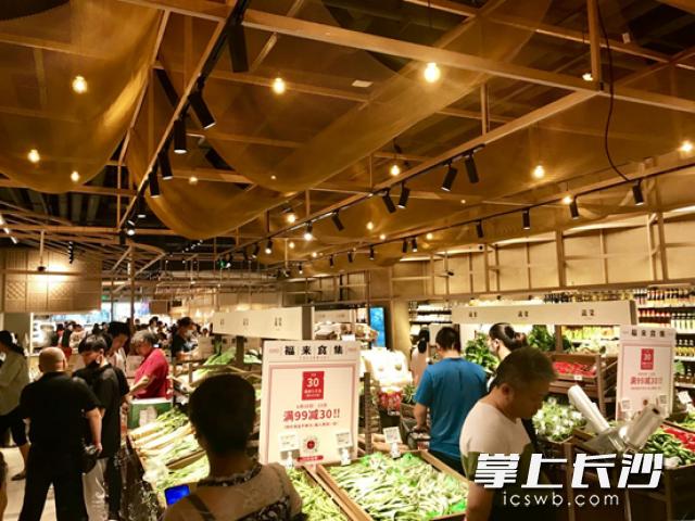 """福来食集首店入驻长沙 ,正大集团探索""""生鲜餐饮+零售""""线上线下一体化业态"""