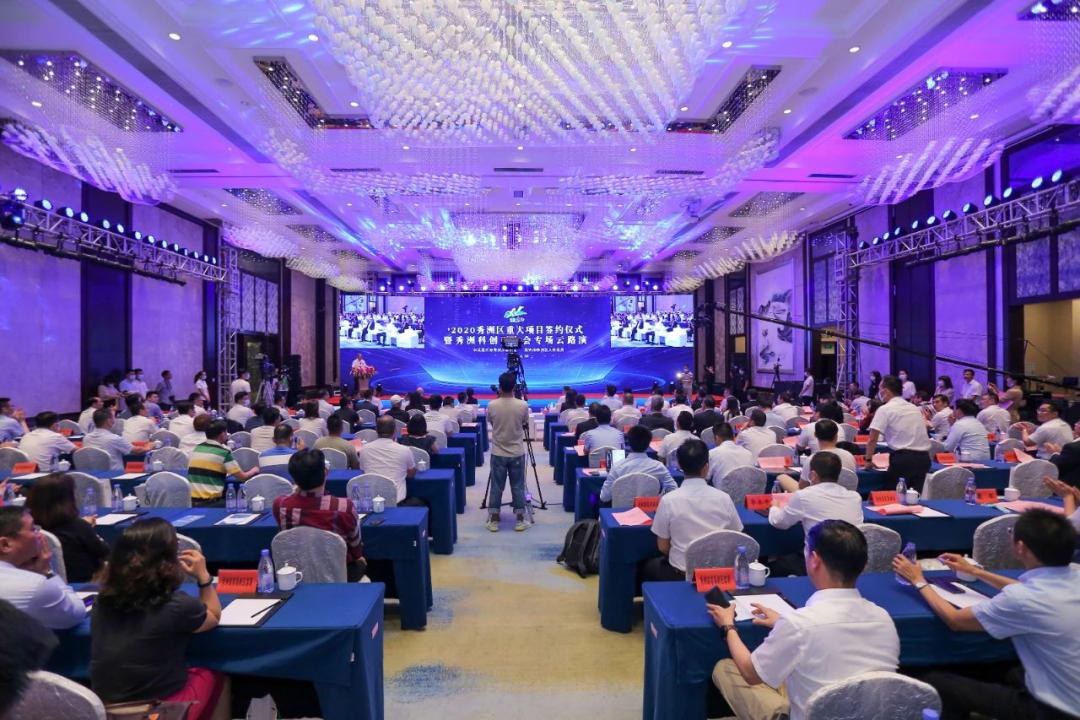 汉朔科技将在嘉兴秀洲国家高新区建造总部及智能制造基地