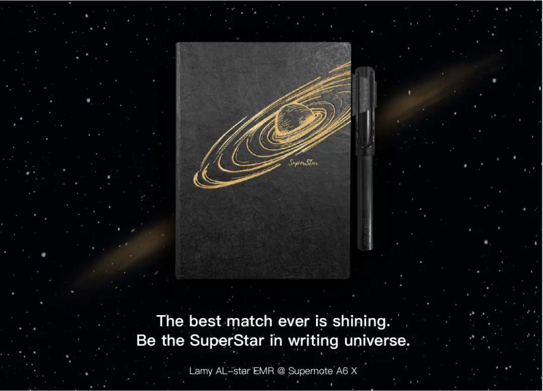 Supernote 联名 Lamy 推出 SuperStar 数字笔记套装