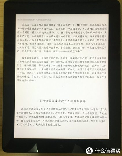 数次差点把我砸死的iPad2