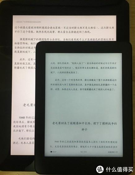 背靠9.7寸iPad2的6.8寸深阅阅读器