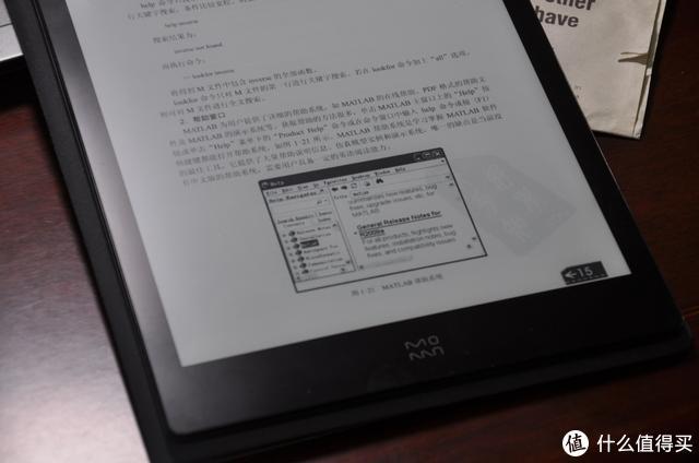 做为一个学生党的水墨屏阅读器选购指南篇(一)墨案inkPad X