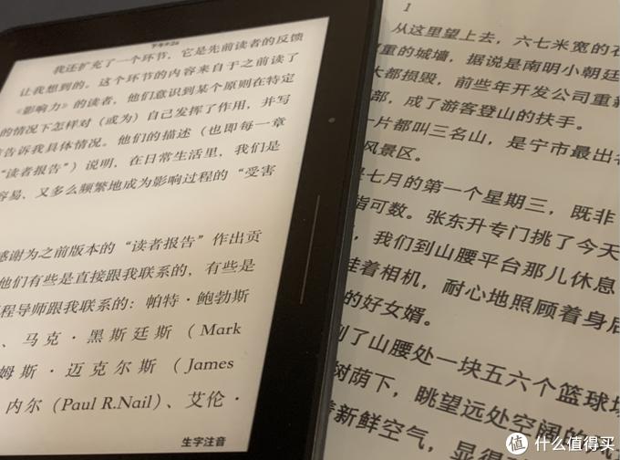 (左KV 右inkPad X)