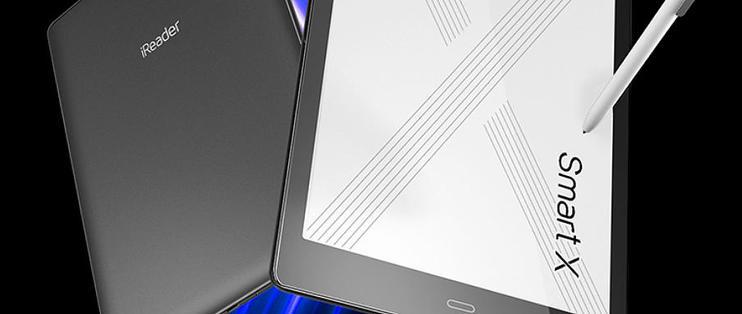 掌阅iReader Smart X使用分享/ireader smartx 评测/smartx墨水屏评测
