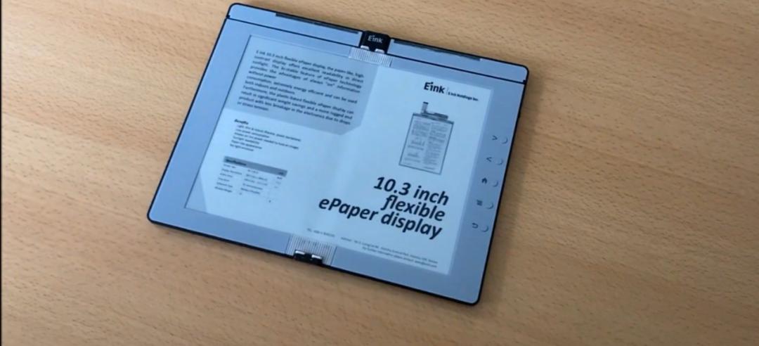 继折叠屏手机之后,E-Ink 的折叠屏电子阅读器也来了!
