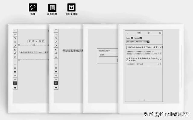 Supernote A6 X 新品发布:让笔记不再只是单纯的记录