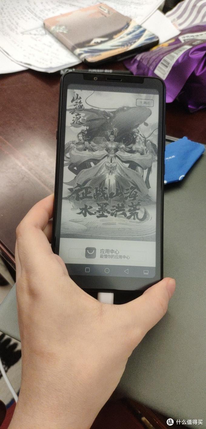 海信 A5 Pro 6+128G水墨屏手机短测评