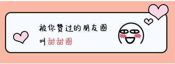 七夕脱单攻略:墨案帮你把情话和礼物都准备好了!