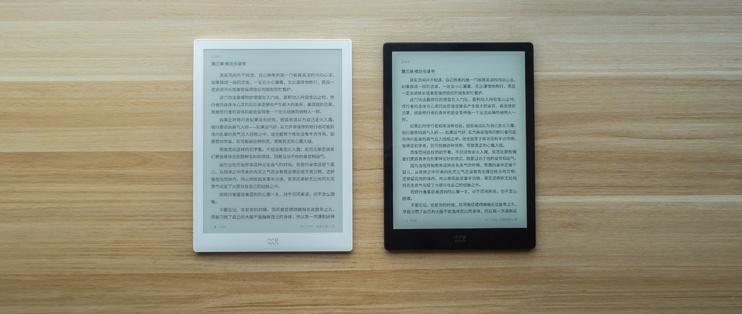 高性价比的10寸大屏墨水屏阅读器,墨案 inkPad X 的开箱体验