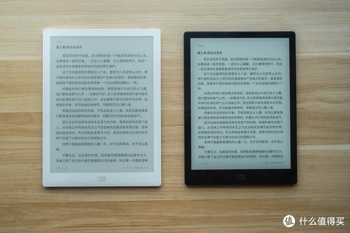 墨案W7 和 inkPad X