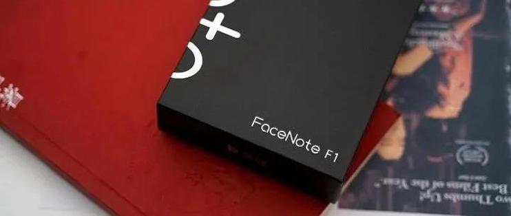 掌阅Facenote F1打卡攻略:打卡开启的常见问题解答!