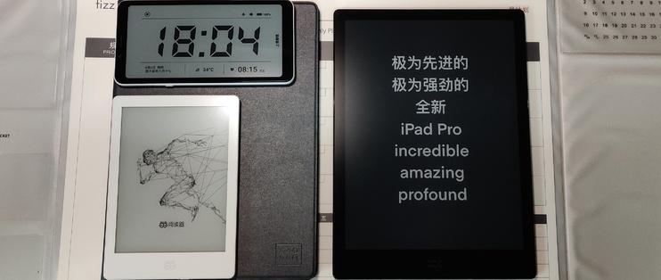 墨案 inkpad x 细节拉满--墨水屏老玩家的超干货入坑指南