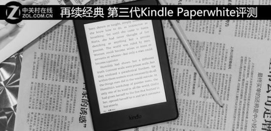 亚马逊回应:这一代Kindle没被放弃!亚马逊会继续为KPW3升级固件