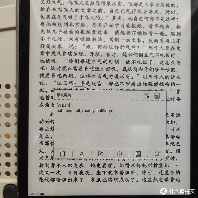 alita同样集成系统词典