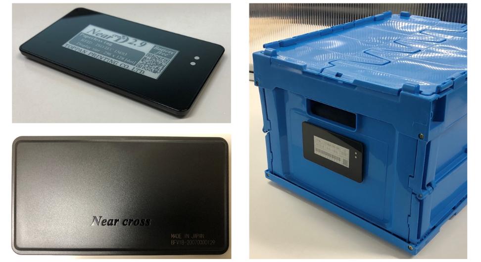 友料 凸版印刷提供电子纸RFID标签以支持生产现场的数字化转型