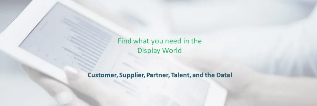 电子纸技术及应用分会新晋会员|CINNO华商光电科技