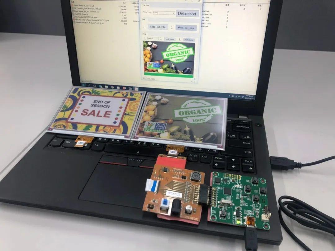 一起加入彩色电子纸开发套件的创客行列 开发出您的创新应用