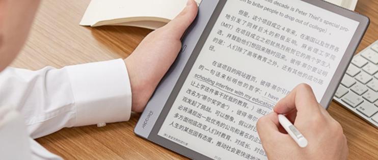 掌阅发布iReader Smart2超级智能本,搭X-Pen电磁笔,媲美真实纸质书写首发到手价1999元