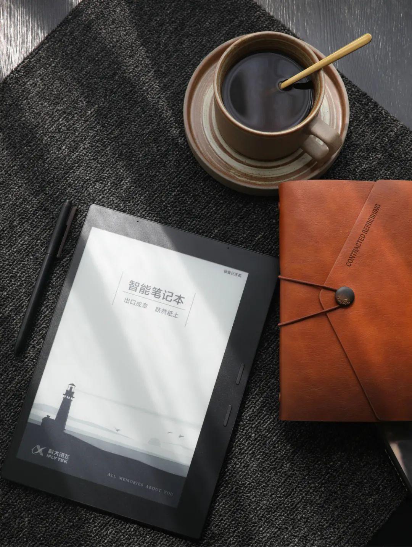 A.I.让办公更高效——科大讯飞智能办公新品亮相数字中国成果展览会