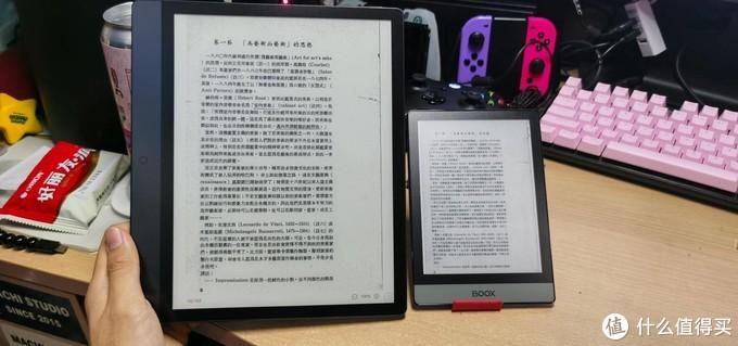 图6-2 小字扫描pdf观感对比
