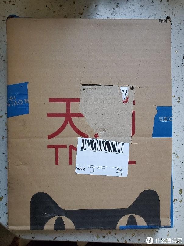 看这盒子感觉比京东包装还是有差距