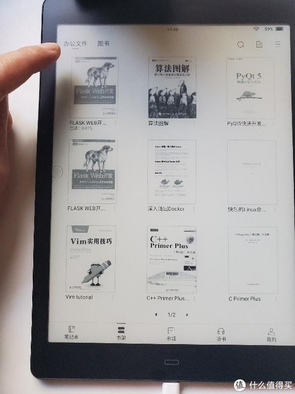 copy到books目录下的pdf文件只能在办公文件分栏下显示