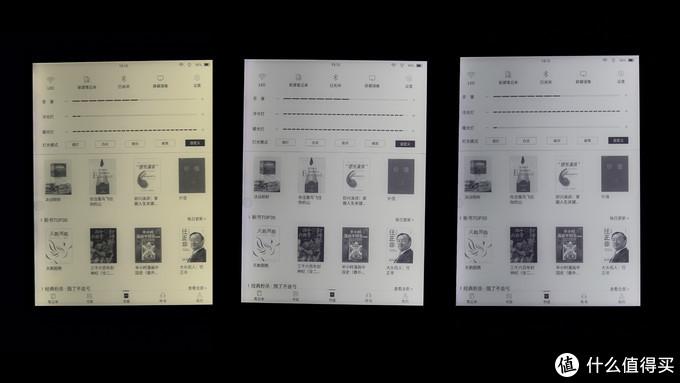 iReader Smart2:办公和学习的电子阅读神器 体验评测