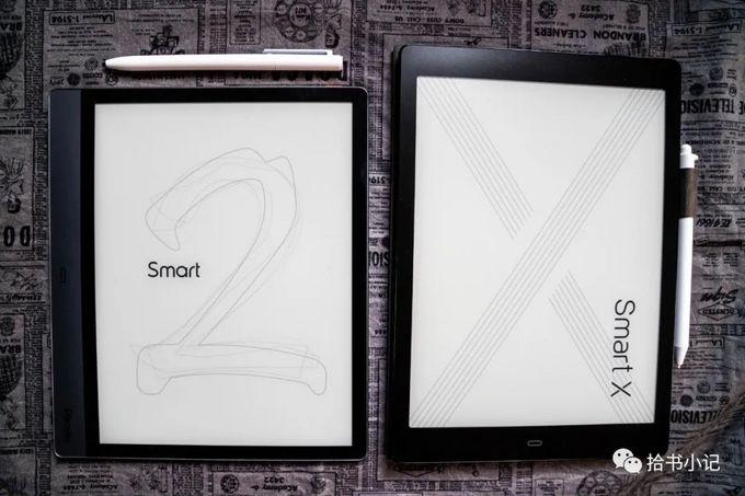 iReader Smart2 值不值得买?
