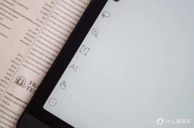 更接近书,7.8寸的文石Boox Nova3墨水屏阅读器上手测评