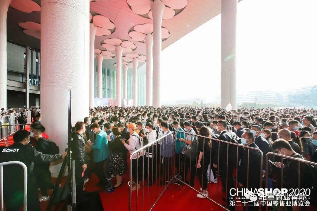 第22届中国零售业博览会圆满落幕,雅量载誉而归,绽放异彩