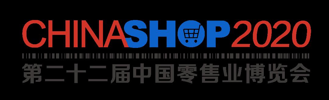 直击|E Ink 新零售生态圈伙伴在2020 CHINA SHOP精彩展出